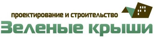 Зеленые крыши России